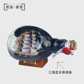 家居装 地中海 工艺品摆件瓶船 漂流瓶 情人节礼品 瓶中船 七夕