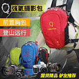 Aerobic Outdoor Mountaineering Photography Pack Single Reflection Photography Pack Brassiere Pack Single Shoulder Camera Pack Aerobic Photography Pack