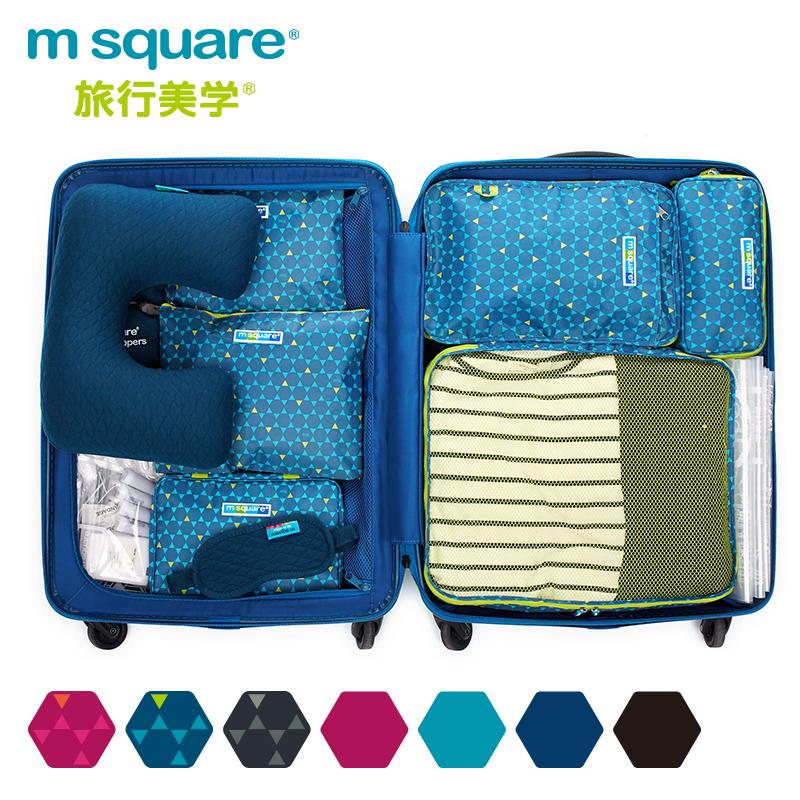 旅行美学m square旅行用品洗漱包套装拉杆箱行李衣物袋收纳整理袋