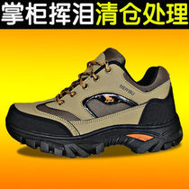QUMH透气户外运动鞋徒步鞋登山鞋男女迪卡侬