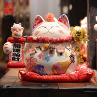 Creative ceramic piggy bank opening gift housewarming new home gift Japanese style lucky cat shop cashier small ornaments