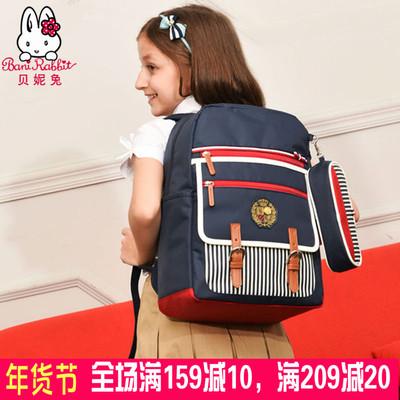 贝妮兔书包2018新款小学生女2-5年级韩版时尚条纹减负背包两件套