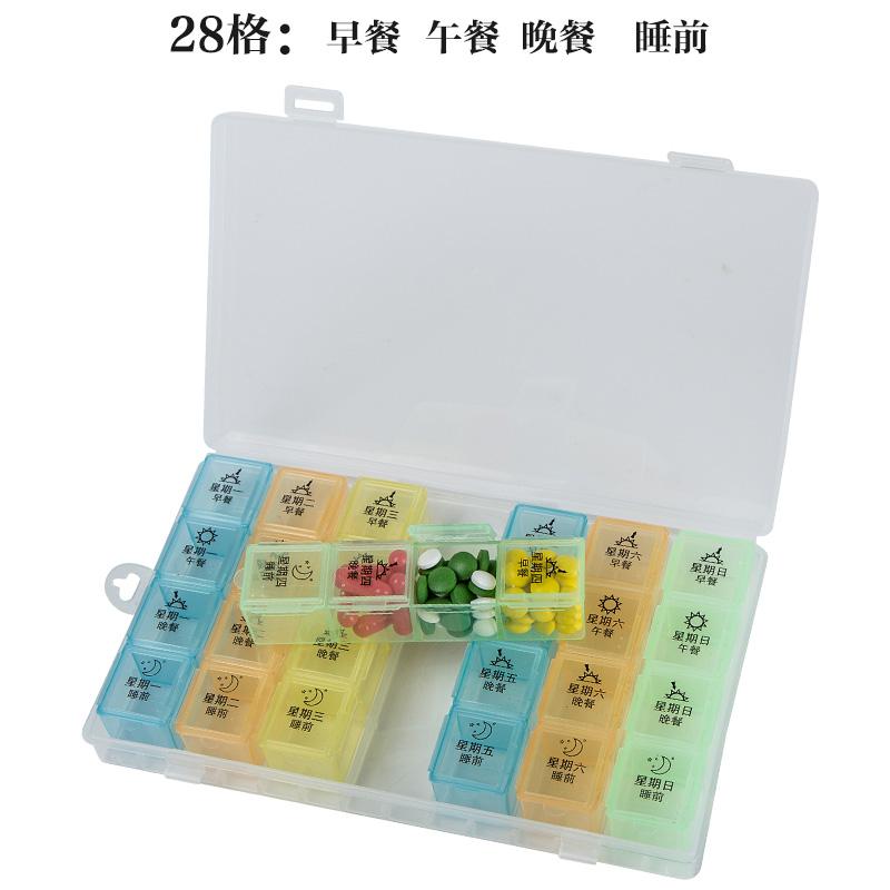 小药盒便携式一周星期提醒日本安利药品密封迷你随身分装大号薬盒