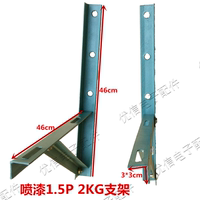 Genuine angle iron air conditioning bracket 1P1.5P air conditioning outside machine rack angle iron anti-rust thickening special offer