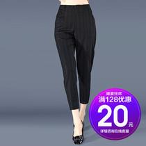 姣薇大码女装2018新款胖mm秋装大腿粗的女生裤子胖妹妹条纹长裤女