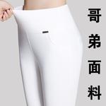 白色夏款小脚裤