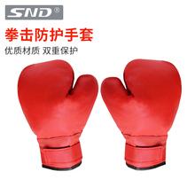 施耐德拳击防护手套