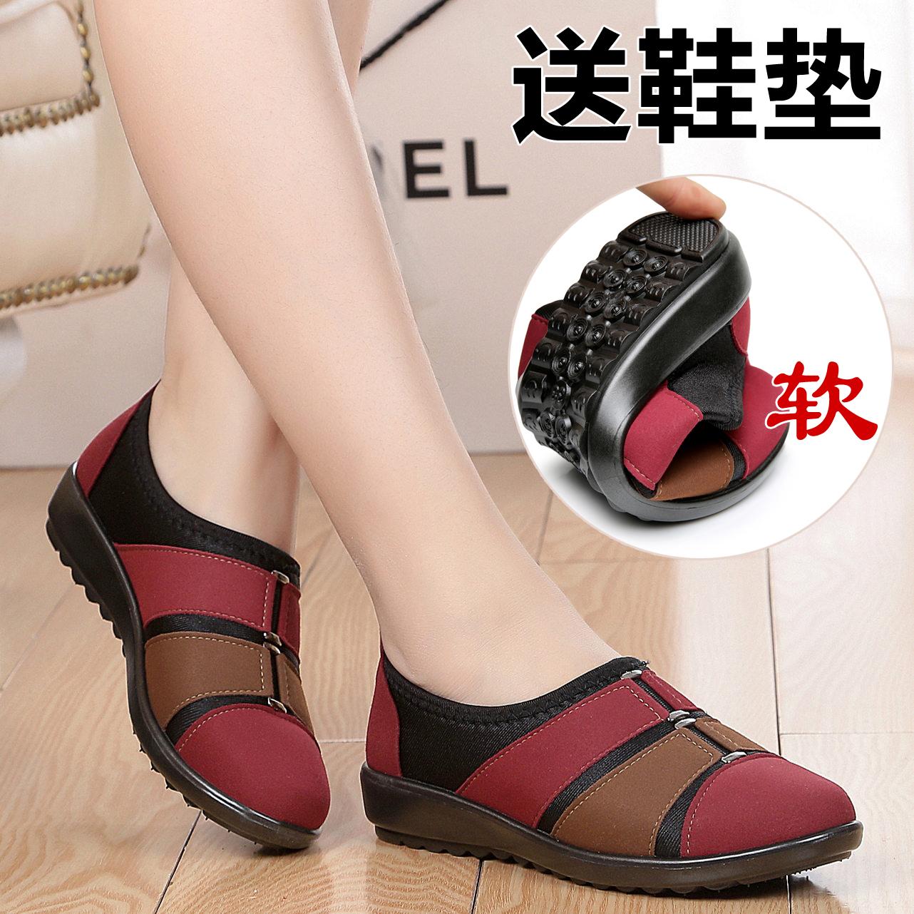 正品老北京布鞋妈妈鞋软底防滑休闲奶奶鞋春秋款单鞋中老年人女鞋