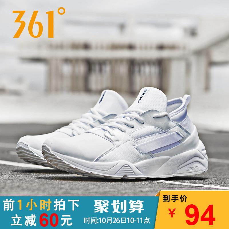 361度运动鞋男鞋秋季慢跑鞋白色旅游鞋子旗舰店皮面轻便跑步鞋男
