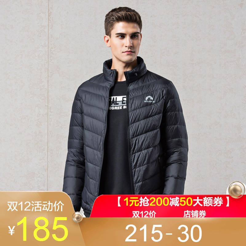 361度男装2018官方正品冬季立领短款轻薄保暖羽绒服361夹克外套男