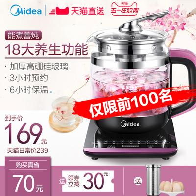 花茶玻璃電水壺