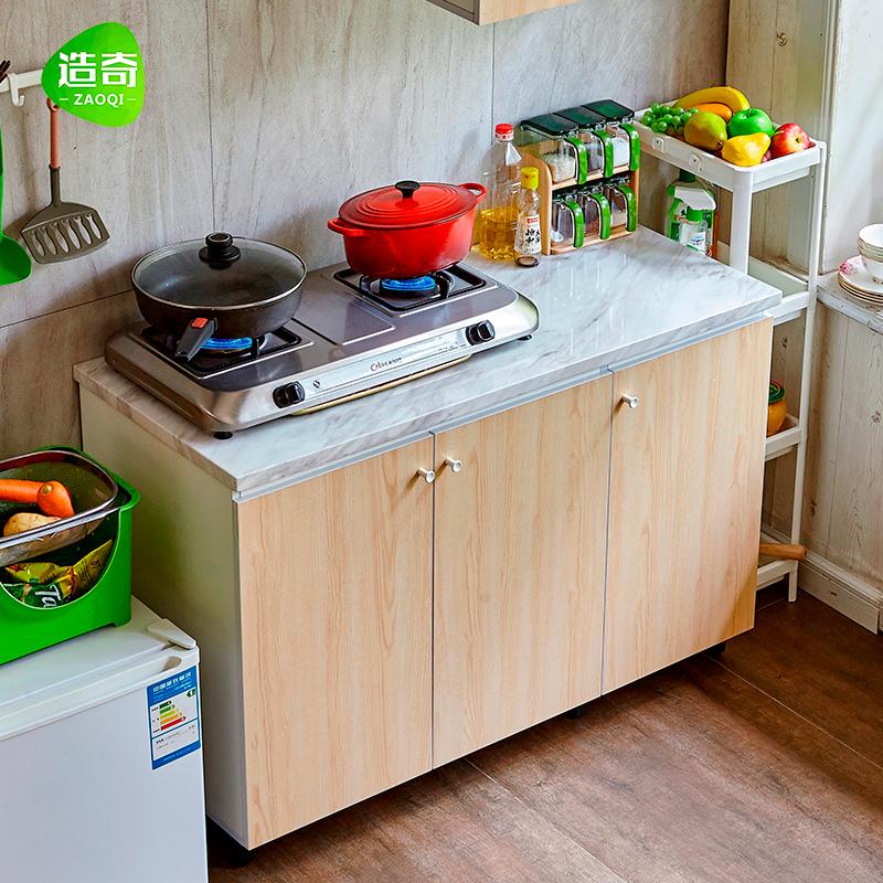 厨房橱柜 经济型简易L型简约现代北欧小户型公寓厨房橱柜定做整体