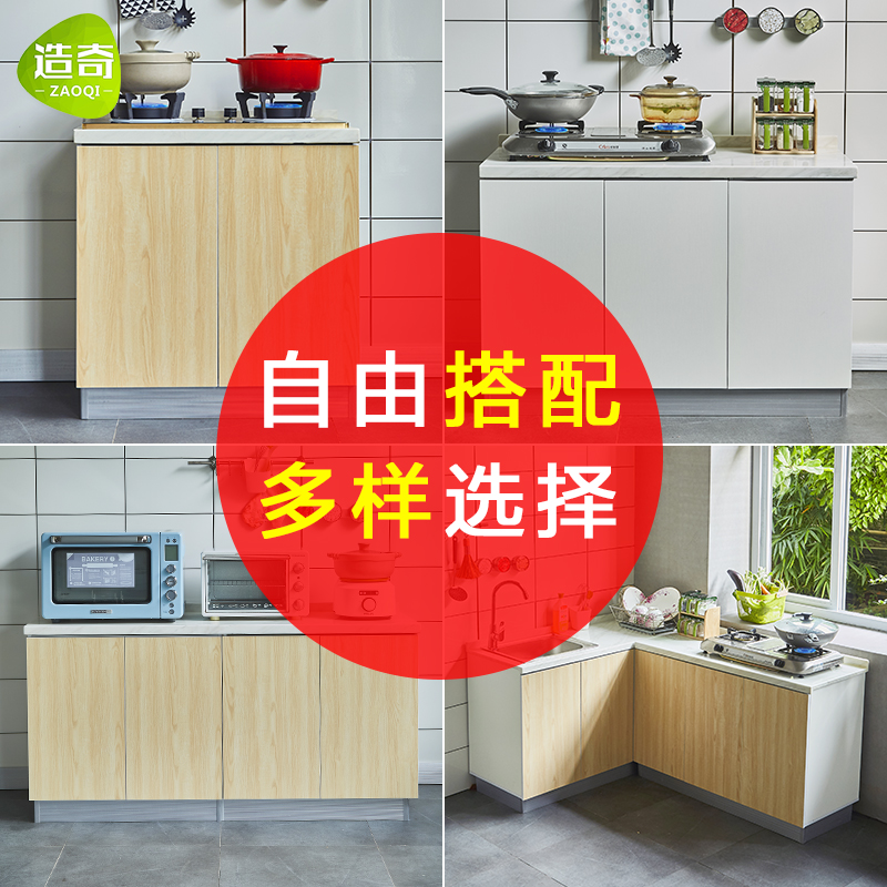 简易橱柜经济型多功能简易厨房灶台柜厨房柜子储物柜厨房橱柜简易