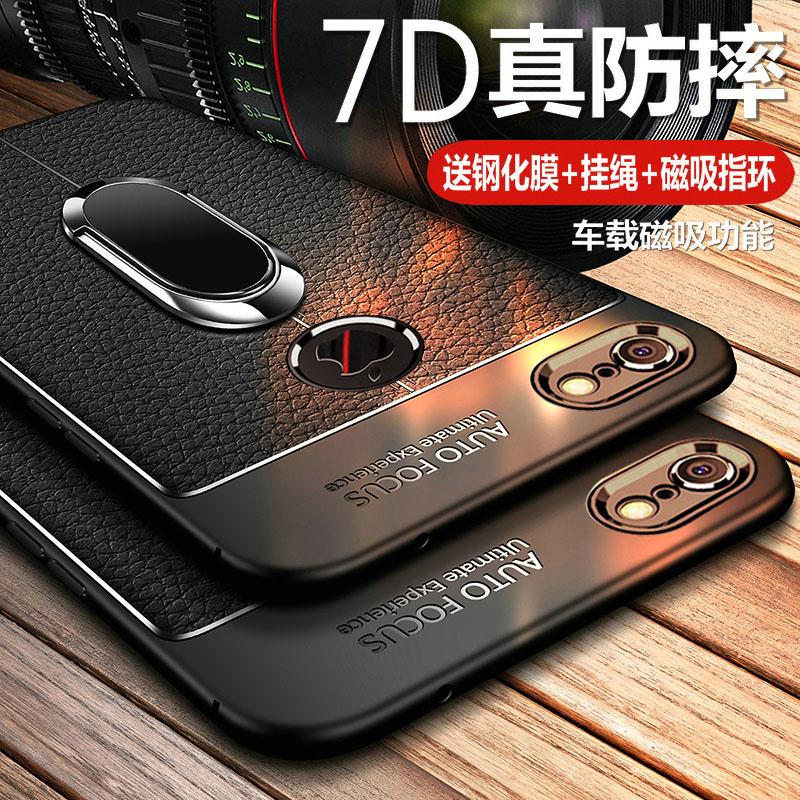 iphone6手機殼6s保護6plus皮套蘋果7全包ip8防摔8puls硅膠7p軟殼6sp高檔i6六i8八7sp七男6p女i6新款超薄商務