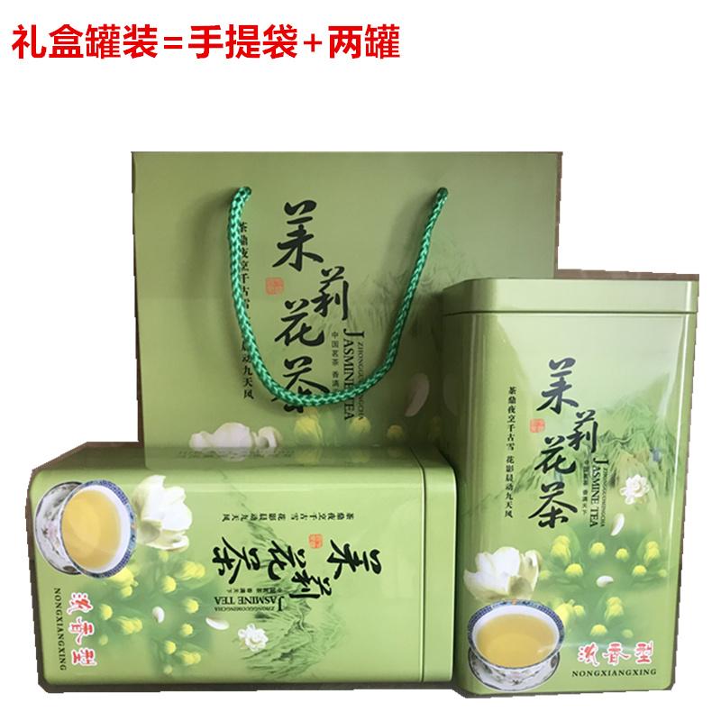 茉莉花茶2018新茶广西横县特级茉莉玉螺王浓香型单芽茶叶500g散装