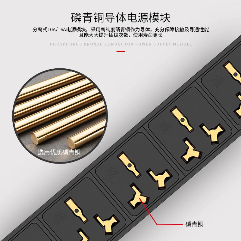 【3C认证】安普康 PDU机柜插座8位10A开关+防雷插排接线板pdu机柜插座工业用