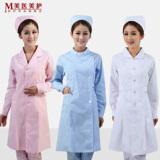 护士服女长袖裤子冬装娃娃领白大褂套装粉色修身美容院药店工作服