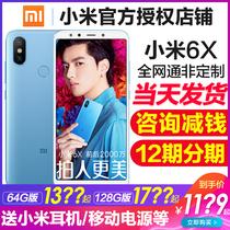 英寸5.5全网通正品手机Plus7畅享华为Huawei豪礼送音乐耳机