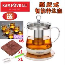 KAMJOVE/金灶 HT-580智能养生壶花茶壶全自动煮茶炉玻璃养生壶