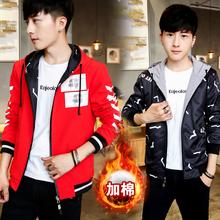 初中学生外套12冬季夹克16韩版潮流13青少年双面穿14岁加棉加厚15