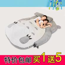 特价懒人沙发可爱单双人卡通榻榻米加厚龙猫床垫睡袋韩式折叠沙发