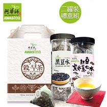 红豆紫米薏仁水三角茶包组合茶包袋泡茶台湾进口特产阿华师黑豆