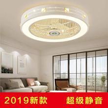 2019新款卧室吸顶风扇灯现代简约静音房间客厅餐厅家用LED吊扇灯