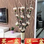 假花叶脉花客厅落地插花居家室内装 饰摆设件干花花束仿真花艺套装图片