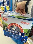 包邮 光明莫斯利安原味酸奶200克X12盒促销 早餐整箱多省图片