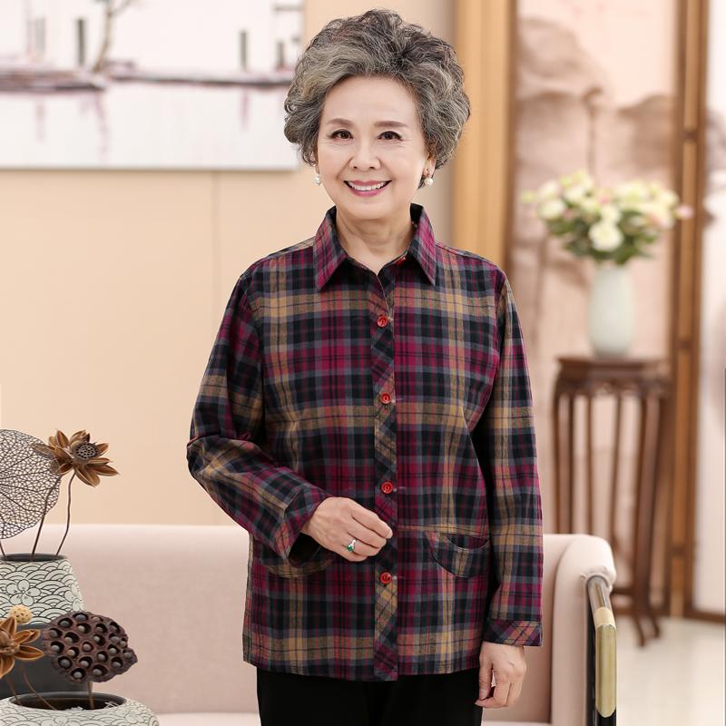 Одежда для людей среднего возраста Артикул 565952921763