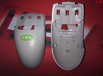 三键鼠标的外壳(只有上壳无其他配件,不包括鼠标)是外壳原装