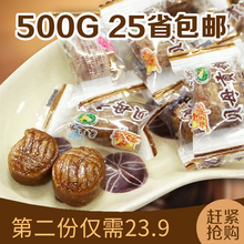 Baoyou collects 500 g Fritillaria Tribute Sugar from Zhizhai, an old-fashioned specialty of Fritillaria Tribute Sugar from Suzhou