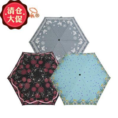台湾彩虹屋三折叠晴雨两用银胶防晒遮阳太阳伞防紫外线 清仓