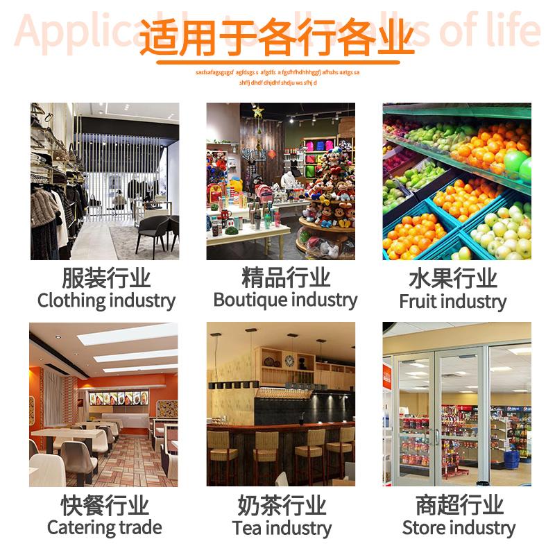 收款软件餐饮超市专卖管理软件数据库安装远程技术服务