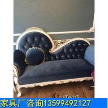 欧式样板房贵妃椅实木懒人贵妃卧室躺椅新古典美容院沙发床美人榻
