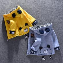 连帽卫衣 小孩儿童宝宝上衣拉链开衫 韩版 男童加绒外套秋冬2018新款