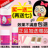 Thai white aloe vera gel blackhead tearing pig nose paste shrink pores acne mask set