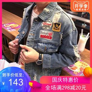 秋季2019新款日系复古潮牌破洞长袖夹克外套男个性徽章宽松牛仔衣