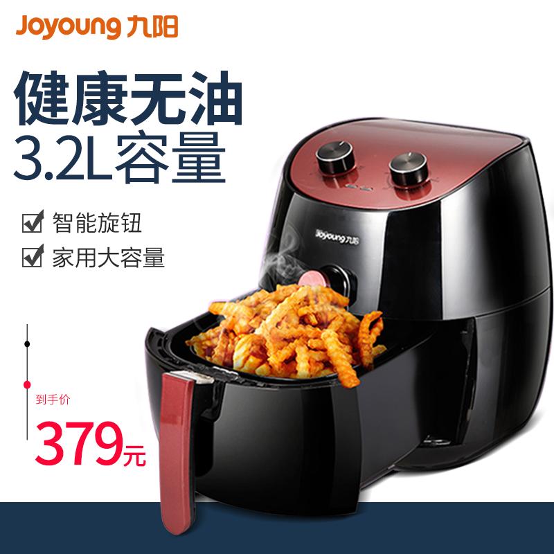 Joyoung/九阳 KL32-J67空气炸锅电炸锅j71大容量多功能无油35-j5a