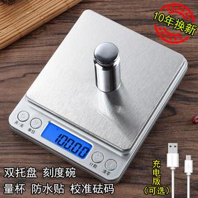 精准小型电子秤家用厨房秤食物烘培称0.01g高精度天平克数称重器