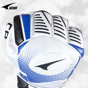 UCAN/Rook New Competition Football Goalie Gloves Goalie Gloves Gantry Gloves VD4684