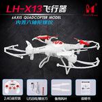 2.4G遥控飞机六轴陀螺仪无人机航模LH-X13四旋翼耐摔四轴飞行器