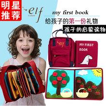 MY  FIRST BOOK启蒙婴儿早教布书益智儿童撕不烂玩具礼物
