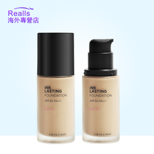 Han Fei Shi shop fmgt clear makeup makeup foundation liquid moisturizing concealer, whitening and lasting oil control 24 does not decolor
