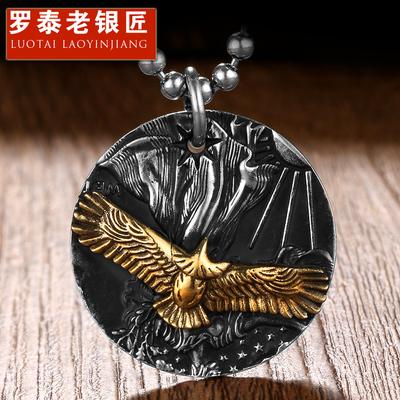 罗泰老银匠999足银饰品复古泰银男士鹰吊坠个性男女项链银饰潮人