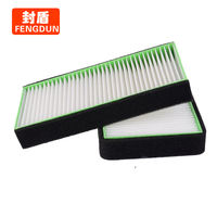 Seal shield adapts to Magotan CC Ming Hao Rui Ye Di Sagitar Tiguan Tusat Passat Golf Golf Air Conditioning Filter