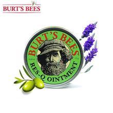 美国Burt's bees小蜜蜂紫草膏神奇紫草膏 止痒消肿 15g 正品保证