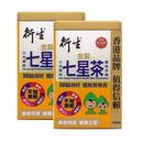 香港直邮 正品港版香港衍生金装小儿双料七星茶颗粒冲剂 2盒套装