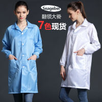 Seagebel anti-static smashing dustproof smashing anti-static overalls dust-free clothing dust-proof clothing lapel button