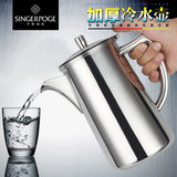 Classic thickened 304 stainless steel cold kettle cool kettle frozen kettle juice kettle juice kettle drink pot teapot large capacity 2L